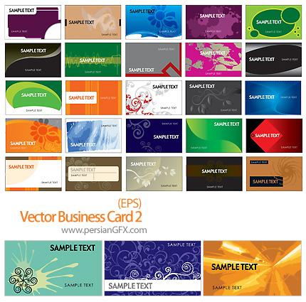 دانلود وکتور کارت ویزیت تجاری - Vector Business Cards 02