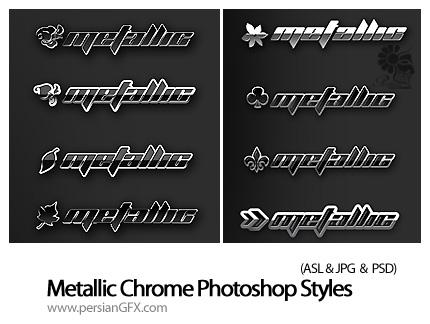 دانلود استایل های افکت متن به سبک فلزی - Metallic Chrome Photoshop Styles