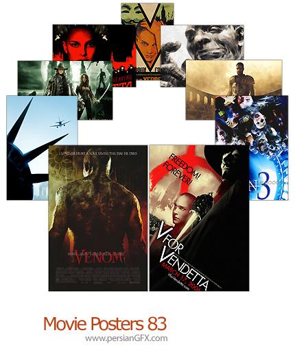 15 پوستر فیلم شماره هشتاد و سه - Movie Posters 83