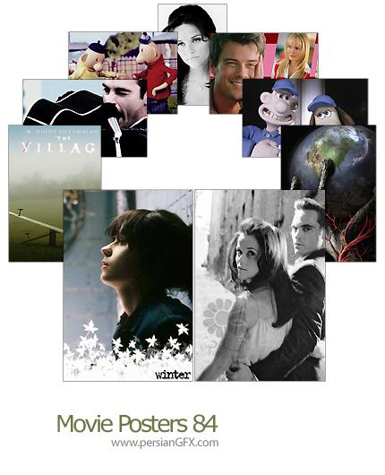 15 پوستر فیلم شماره هشتاد و چهار - Movie Posters 84
