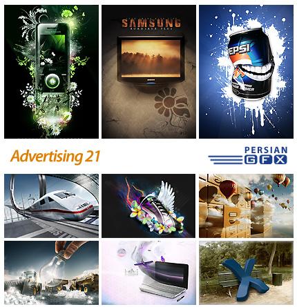 دانلود تصاویر تبلیغاتی جذاب - Advertising 21