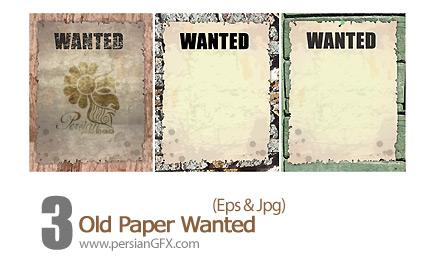 دانلود فریم کاغذی قدیمی - Old Paper Wanted