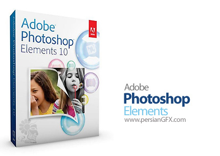 دانلود نرم افزار فتوشاپ مخصوص افراد مبتدی - Adobe Photoshop Elements 10.0