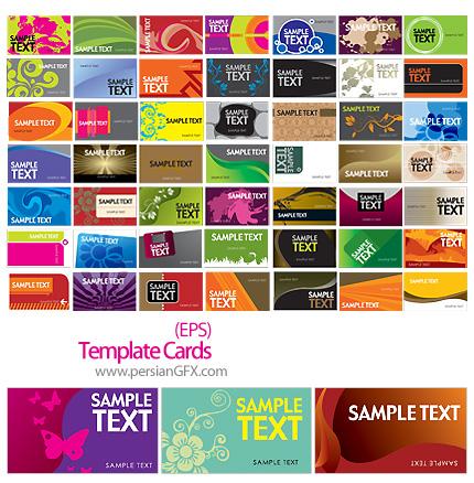 دانلود مجموعه کارت ویزیت تجاری متنوع و زیبا - Template Cards