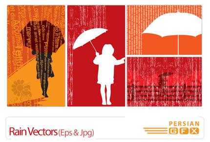 دانلود وکتور باران - Rain Vectors