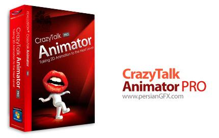 دانلود نرم افزار ساخت چهره های متحرک و سخنگو - CrazyTalk Animator PRO 1.2.2010.1