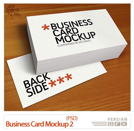دانلود پیش نمایش کارت ویزیت تجاری - Business Card Mockup 02