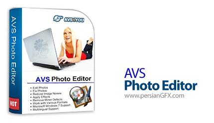 دانلود نرم افزار ویرایش تصاویر - AVS Photo Editor 2.0.4.121