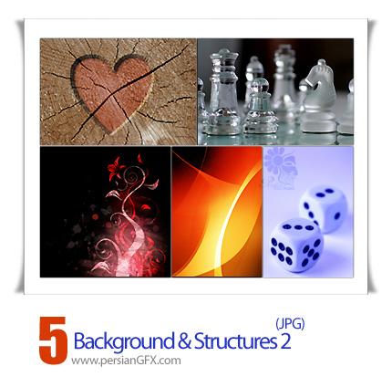 دانلود تصاویر ساختار بک گراند - Background & Structures 02