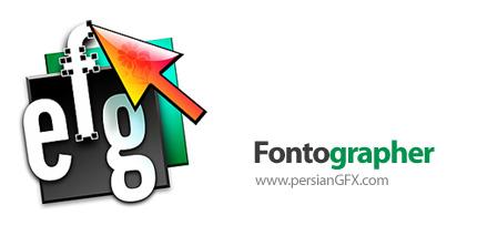 دانلود نرم افزار طراحی و ویرایش فونت - Fontographer 5.1.0 Build 4204