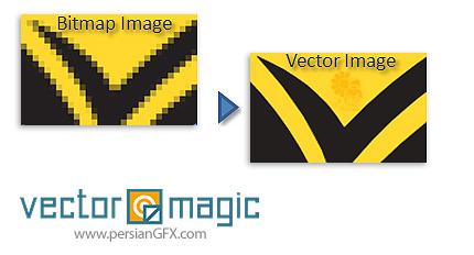 دانلود نرم افزار تبدیل تصاویر بیت مپ به وکتور - Vector Magic 1.15