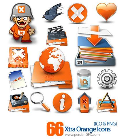 دانلود آیکون های زیبایی نارنجی رنگ - Xtra Orange Icons