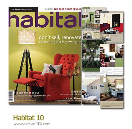 دانلود مجله طراحی دکوراسیون، طراحی داخلی - Habitat 10
