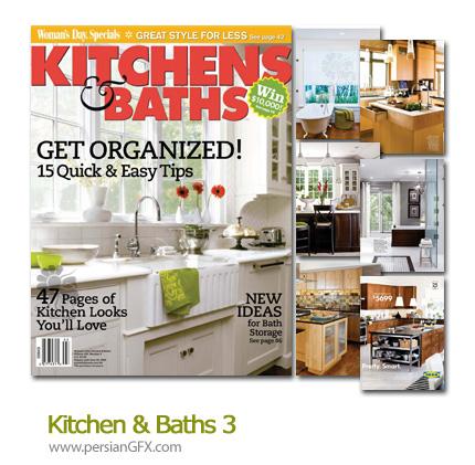 دانلود مجله طراحی دکوراسیون، طراحی داخلی - Kitchen & Baths 03