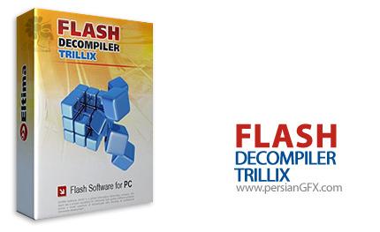 دانلود نرم افزار جدا سازی اجزای سازنده فایل های فلش - Flash Decompiler Trillix 5.2.1160.0