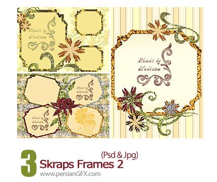 دانلود فریم تزیینی گل دار - Skraps Frames 02