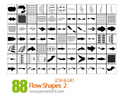 دانلود اشکال متنوع انتزاعی - Flow Shapes 02