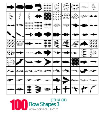دانلود اشکال متنوع انتزاعی - Flow Shapes 03