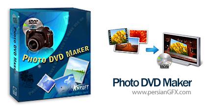 دانلود نرم افزار ساخت دی وی دی اسلایدشو - Photo DVD Maker Professional 8.31