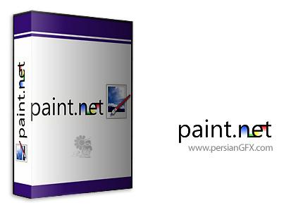 دانلود نرم افزار ویرایش تصاویر - Paint.NET v4.0.18