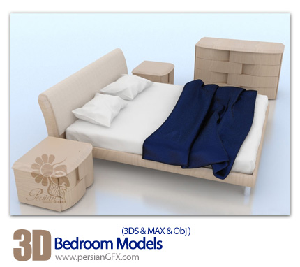 دانلود فایل آماده سه بعدی، اتاق خواب - 3D Bedroom Models