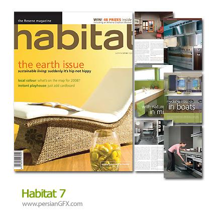 دانلود مجله طراحی دکوراسیون، طراحی داخلی - Habitat 07