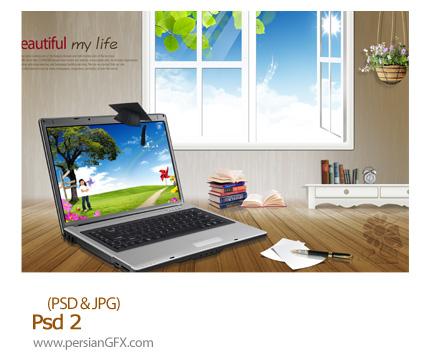 دانلود تصاویر لایه باز زندگی زیبا - Psd 02