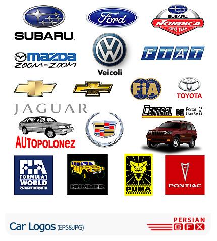 دانلود آرم و لوگو ماشین - Car Logos
