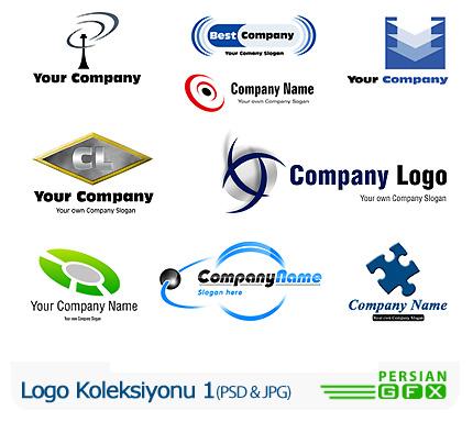 دانلود کلکسیون آرم و لوگو لایه باز - Logo Koleksiyonu 01 ...دانلود کلکسیون آرم و لوگو لایه باز - Logo Koleksiyonu 01