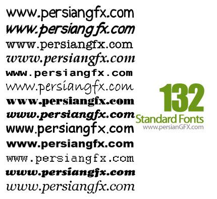 دانلود صد و سی و دو فونت انگلیسی استاندارد - Standard Fonts