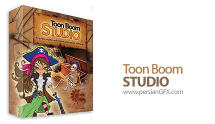 دانلود نرم افزار ساخت انیمیشن های دو بعدی - Toon Boom Studio 8.0 Build 18919
