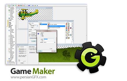 دانلود نرم افزار ساخت بازی - Game Maker 8.1.139
