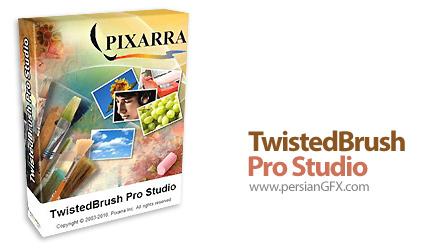 دانلود نرم افزار ویرایش و طراحی تصاویر دیجیتال - wistedBrush Pro Studio v24.01
