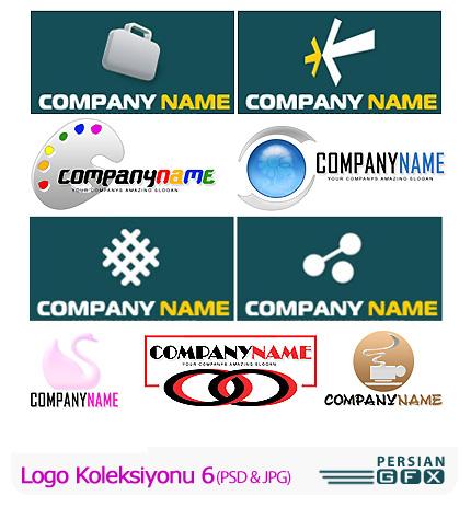 دانلود کلکسیون آرم و لوگو لایه باز - Logo Koleksiyonu 06