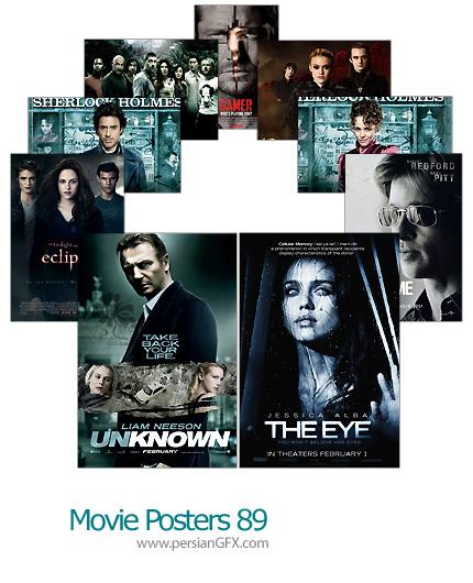 18 پوستر فیلم شماره هشتاد و نه - Movie Posters 89