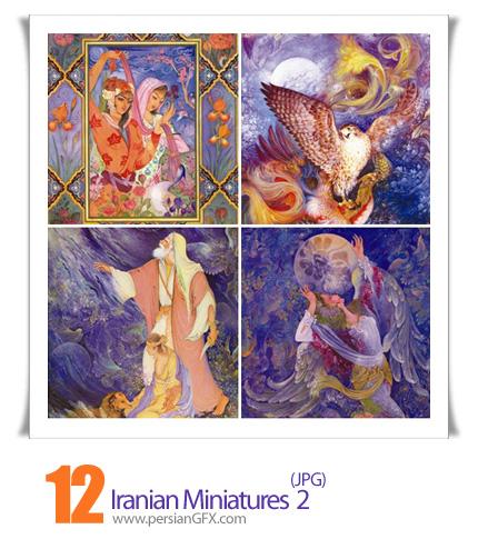 دانلود تصاویر نقاشی مینیاتور ایرانی - Iranian Miniatures 02