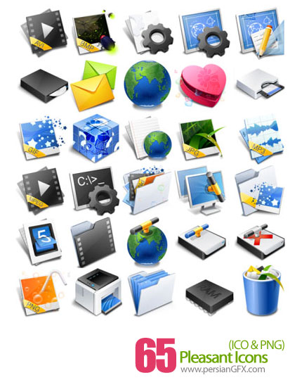 دانلود آیکون های متنوع کامپیوتر - Pleasant Icons