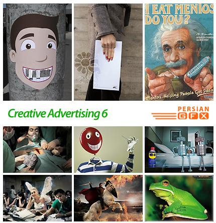 دانلود تصاویر تبلیغاتی خلاق - Creative Advertising 06