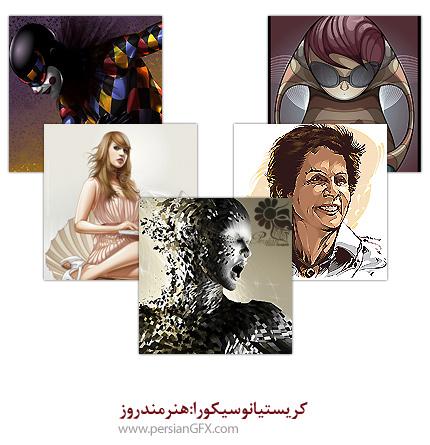 کریستیانو سیکورا: هنرمند روز