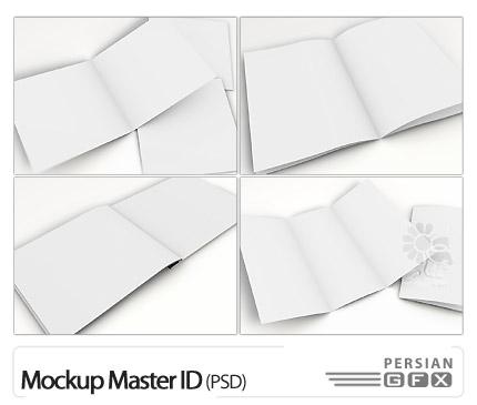 دانلود پیش نمایش بروشور و کاتالوگ - Mockup Master ID