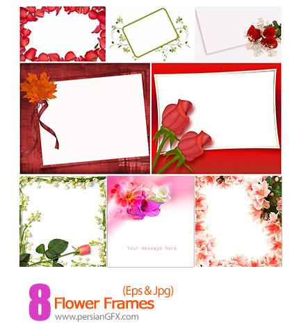 دانلود فریم گل دار - Flower Frames