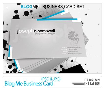 دانلود کارت ویزیت تجاری - Blog Me Business Card