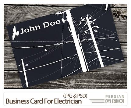 دانلود کارت ویزیت برای متخصصان برق - Business Card For Electrician