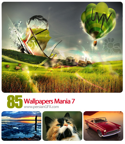 دانلود تصاویر والپیپر متنوع و جذاب - Wallpapers Mania 07