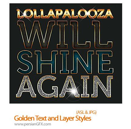 دانلود استایل های افکت طلایی متن - Golden Text and Layer Styles