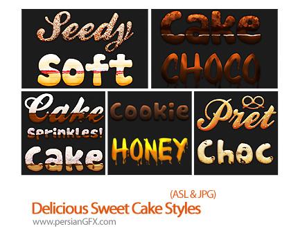 دانلود استایل های افکت متن به سبک کیک و شیرینی - Delicious Sweet Cake Styles
