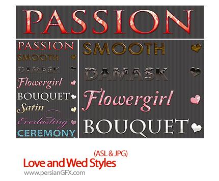 دانلود استایل های افکت متن رمانتیک و زیبا - Love and Wed Styles
