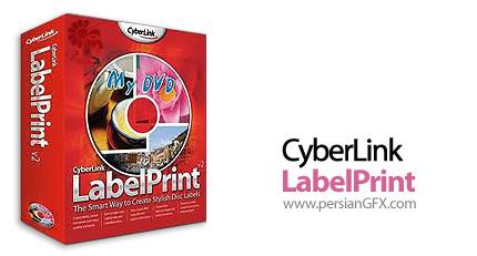 دانلود نرم افزار طراحی و چاپ لیبل سی دی - CyberLink LabelPrint 2.5.3602