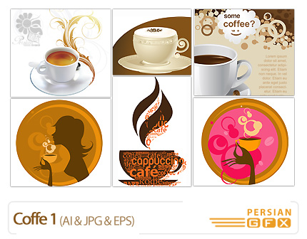 دانلود وکتور کافی، قهوه - Coffe 01