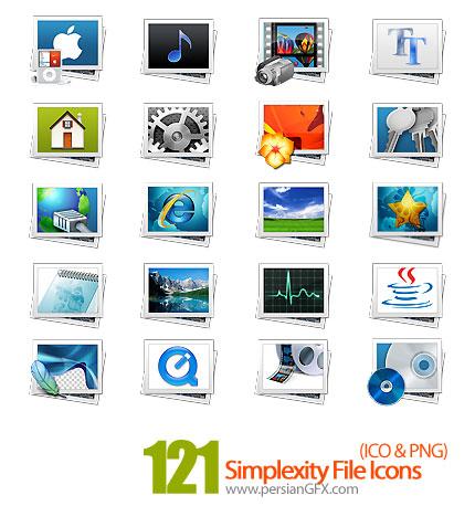 دانلود آیکون های متنوع کامپیوتر - Simplexity File Icons